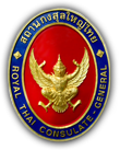 Royalthaiconsulatetunis